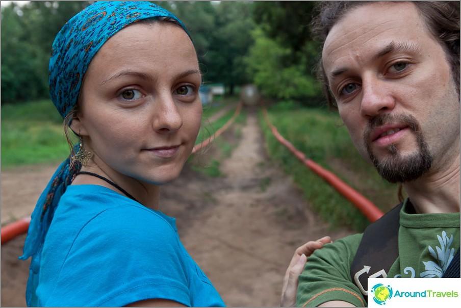 Life-trip.ru опитва зорбиране