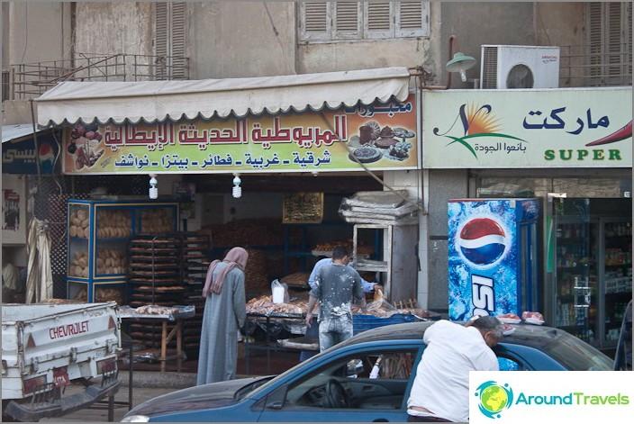 Egypti. Kairo. Leipäkauppa.
