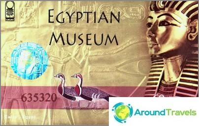 Lippu Kairo Egyptin museoon.