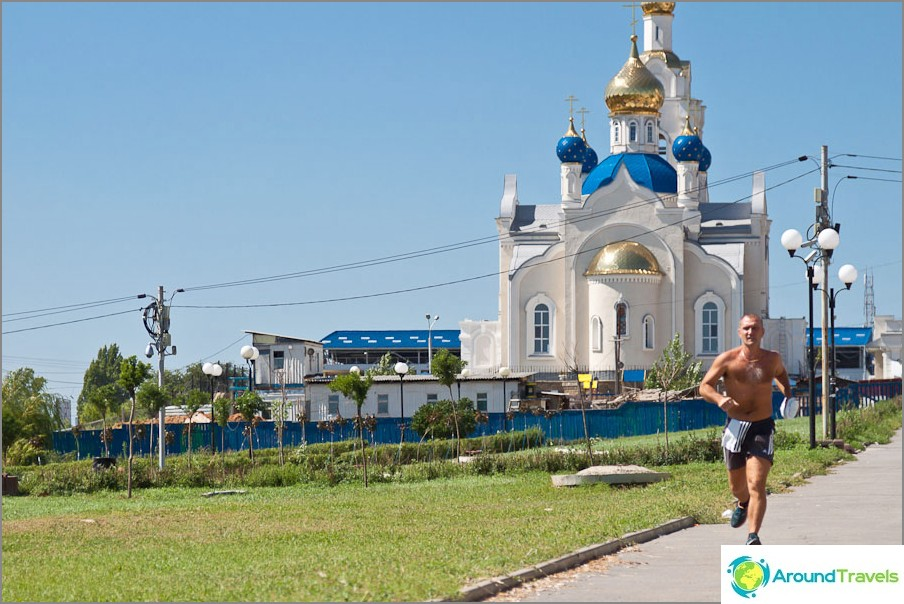 Donin Rostovin kaduilla