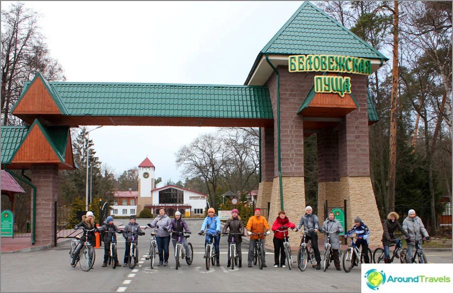 Innan en cykeltur i Belovezhskaya Pushcha