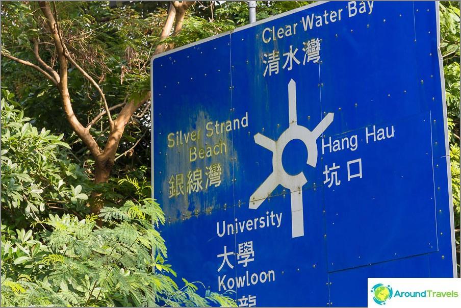 Hopeaketjuinen ranta Hong Kong (6)