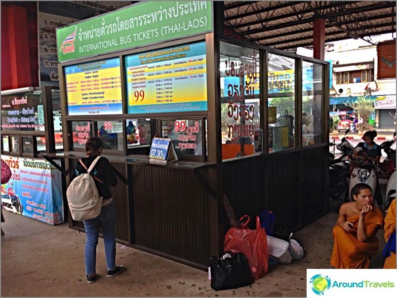 Lippupiste Nong Khaissa