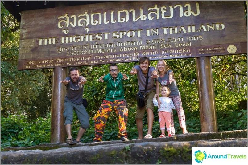 Национален парк Дой Итанон (40)