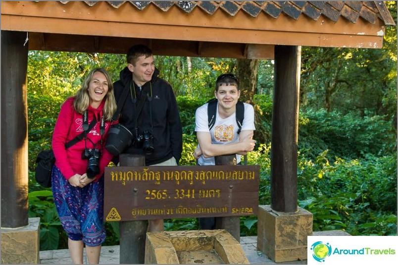 Национален парк Дой Итанон (41)