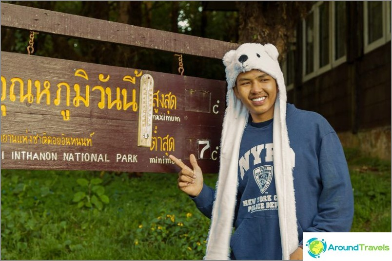 Национален парк Дой Итанон (45)