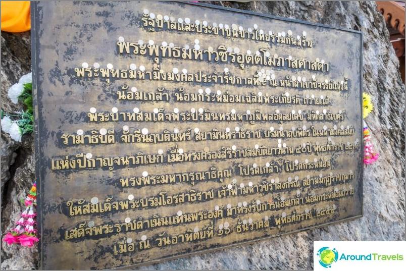 Планината Златен Буда в Патая - не храм, а образ