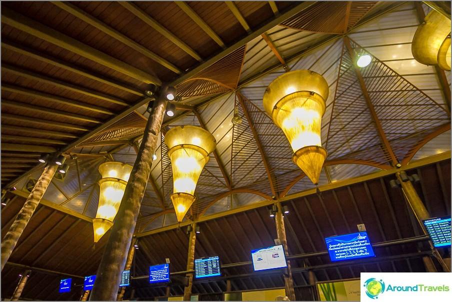 Интересна лампа за таван