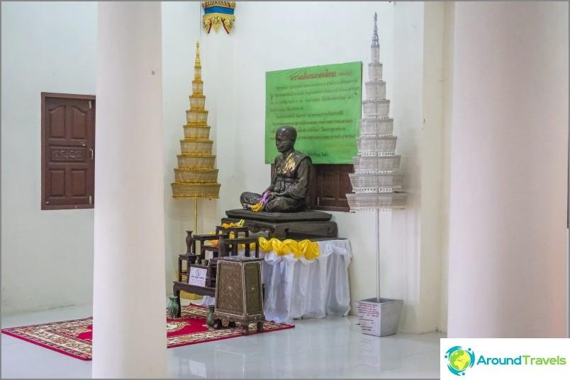 Пагода Чавенг - гледна точка с 360-градусов изглед