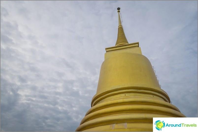 Пагода Хао Хуа Чок