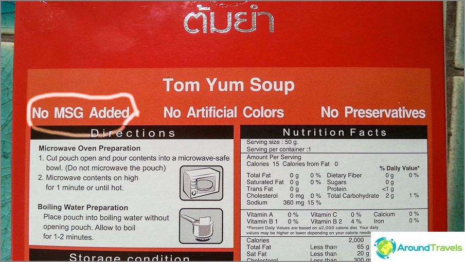 Ei ylimääräisiä mausteita Tom Yamissa