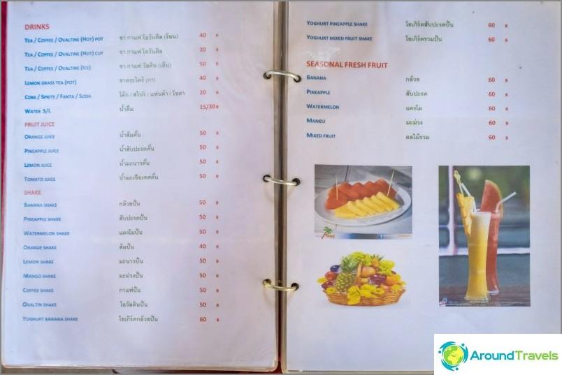 Cafe Nong Pheat - thaimainen thaimaalainen keittiö Lantassa