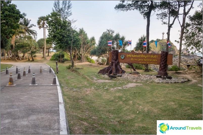 Sisäänkäynti Lantan kansallispuistoon