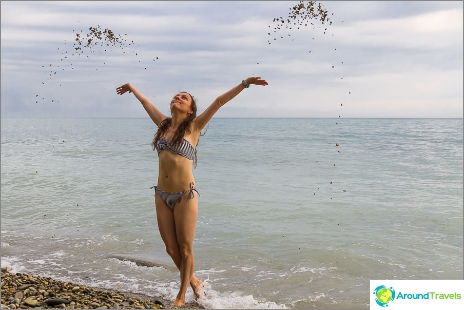 Глупане на плажа
