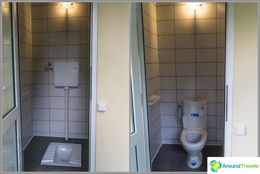 Граждански тоалетни