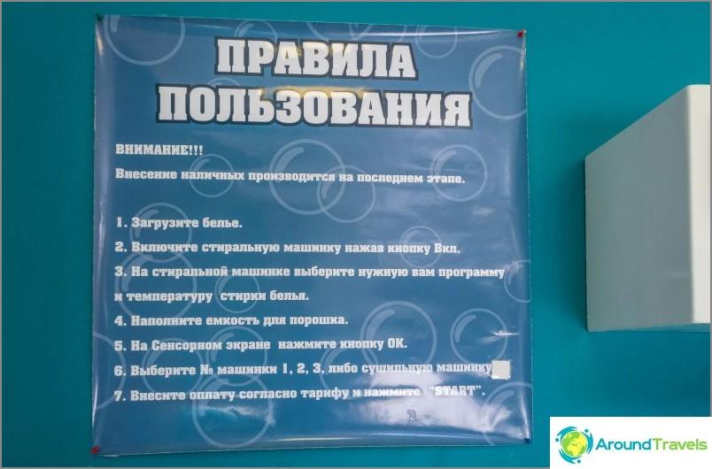 Pesula Krasnaya Polyana - halpoja tontteja Gorki Gorodissa