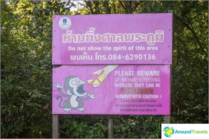 Предупреждение в подножието на хълма, което всички игнорират