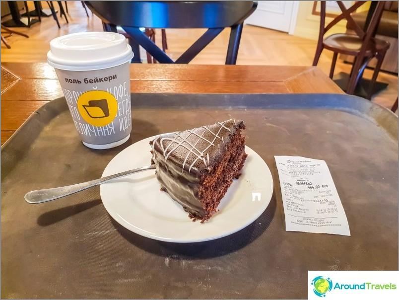 """Кафе-кафе """"Paul Bakery"""" в Роза Хутор - така, но интернет е добър"""