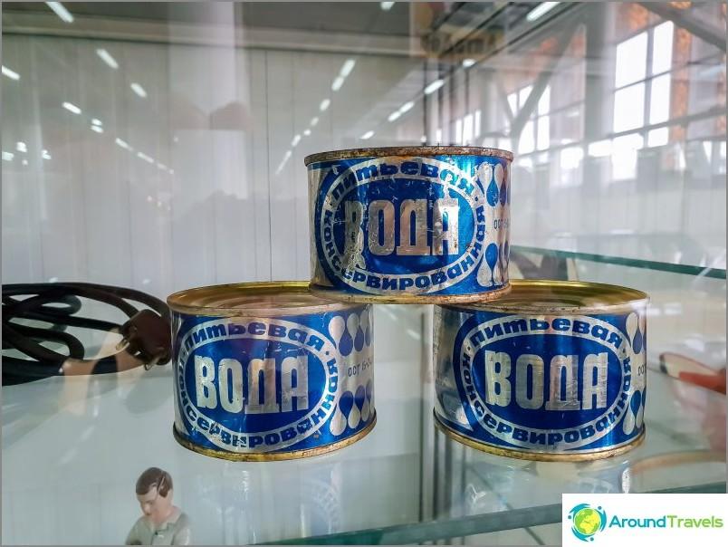 Музей на автомобилите в Олимпийски парк - носталгия по СССР
