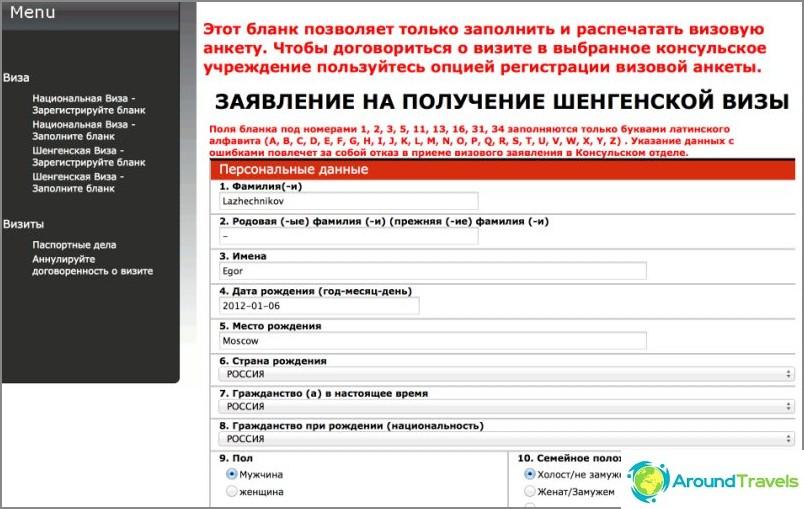 Verkkohakemus Schengen-viisumiin Puolaan