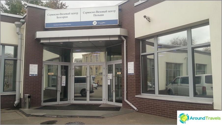 Puolan viisumihakemuskeskus