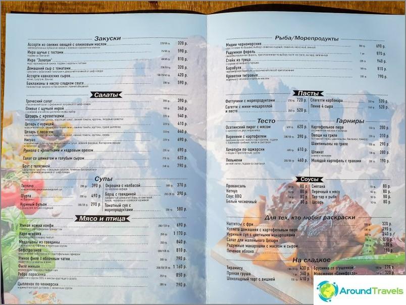Ravintola Peak 2200 Gorky Gorodissa - kallis, mutta vuoristonäköalalla