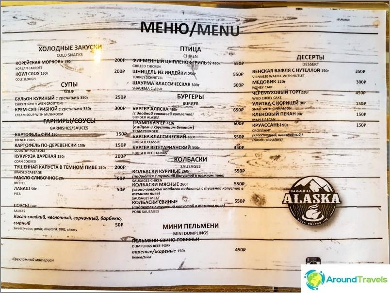 Kahvila Alaska -baari ja grilli - juhlat ja hampurilaiset pokatushekin jälkeen