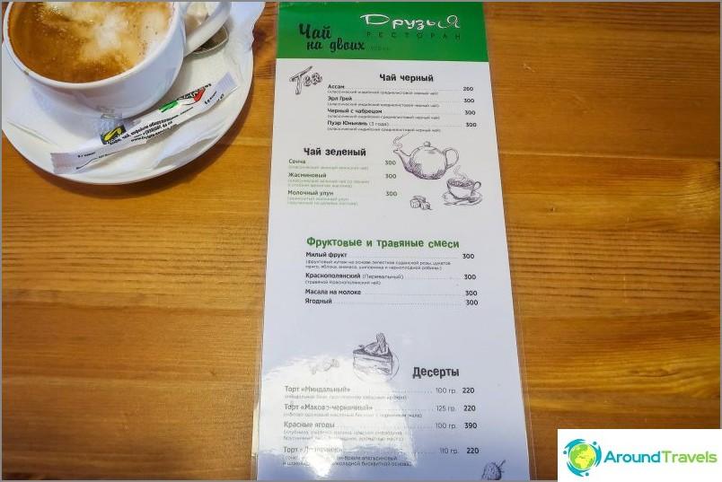 """Трапезария """"Яж"""" в Естодак - уютен и бюджетен кът"""