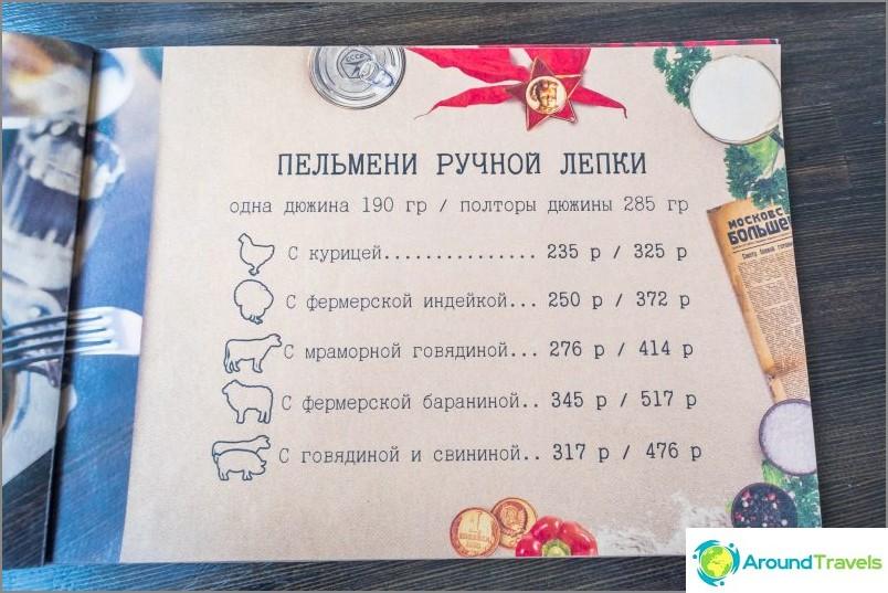 Stopochnaya-sinappi - Neuvostoliiton saareke Gorky Gorodissa