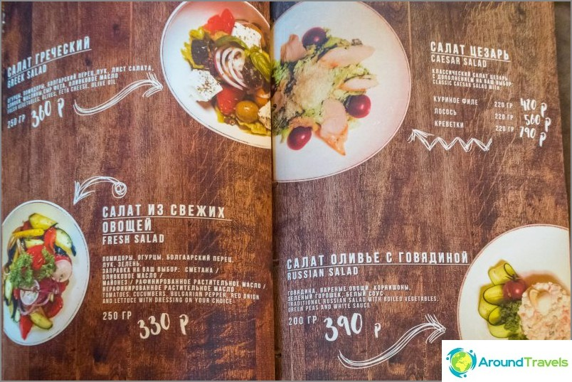 Гостите на кафето в Горки град - скъпо, но вкусно