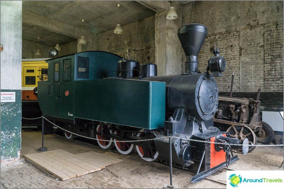 Steam Tank FT4-028 Suomesta