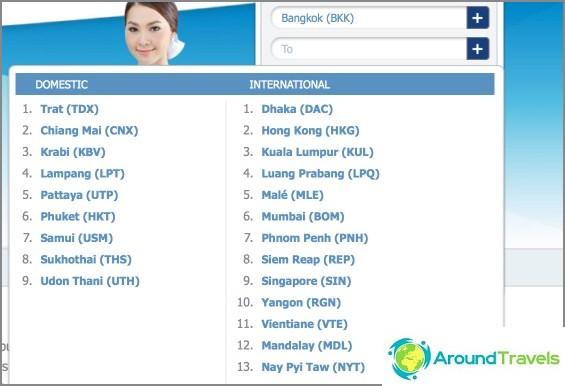 Mihin Bangkok Airways lentää