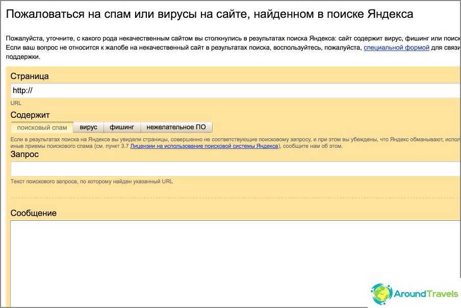 Raportoi Yandex