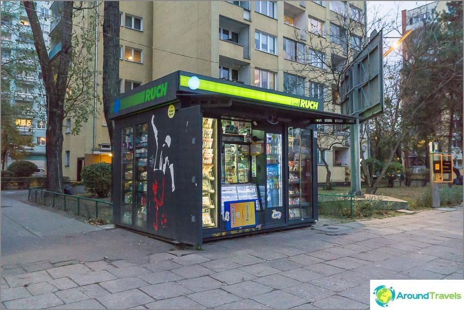 Newssstand Ruch, където се продават SIM карти