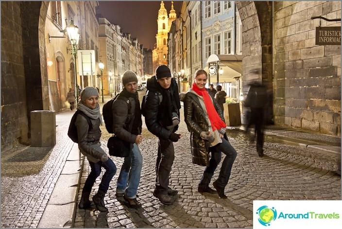 Нашата славна четворка в Прага