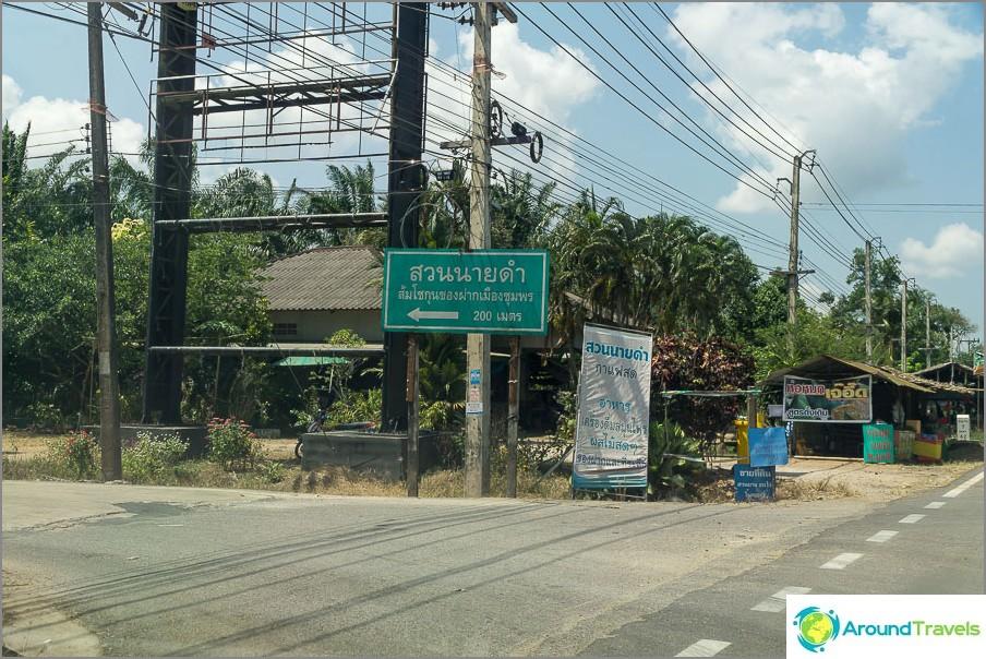Tienviitta Bangkok-Surat Thani -valtatielle