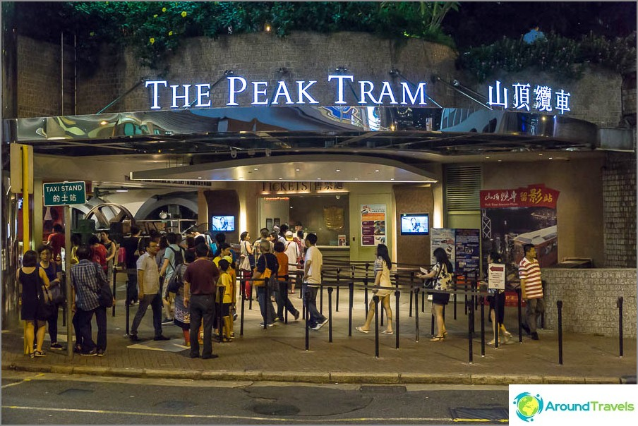 Peak Tram - sisäänkäynti raitiovaunupysäkille