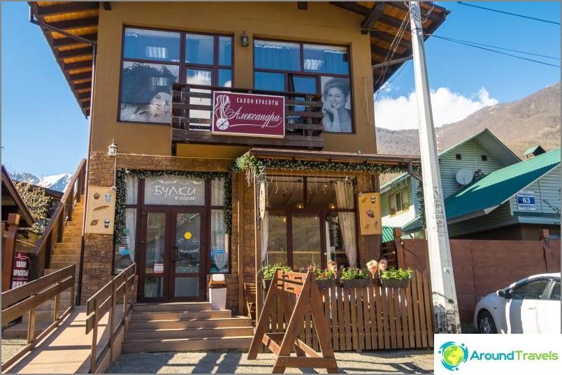 Кафе-магазин Булка в планината, Красная поляна