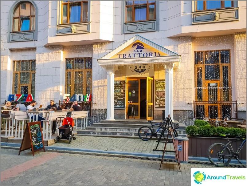 Ресторант Trattoria 540 в Горки град