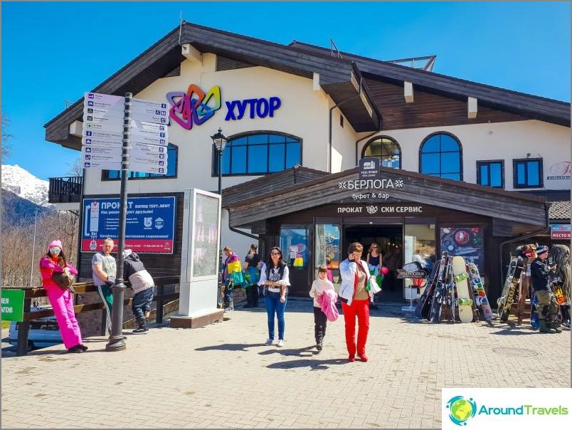 Бюфет и бар Берлога, Олимпийско село в Роза Хутор