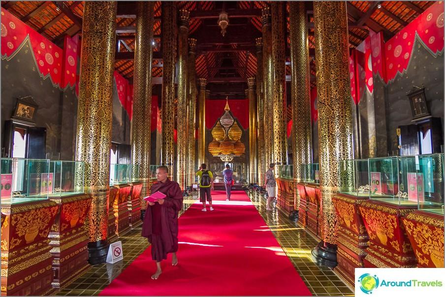 Thaimaan temppelirahan museo