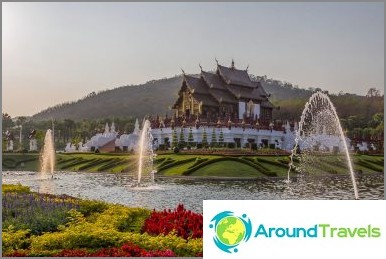Royal Park Rajapruek Chiang Maissa - kukka- ja maapuisto