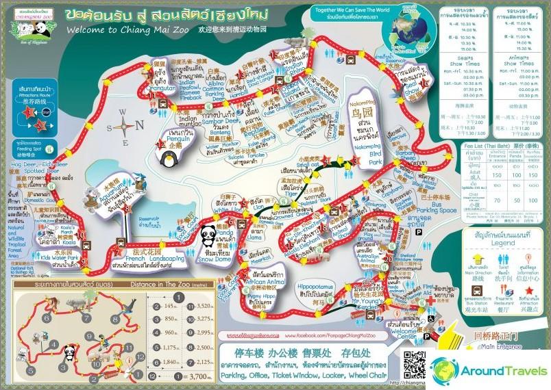 Chiang Main eläintarhaohjelma