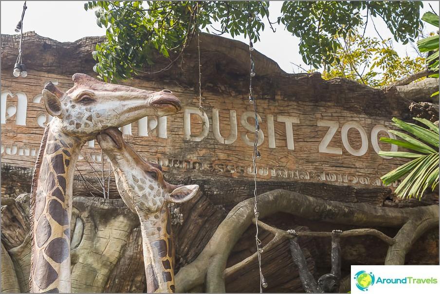 Dusit-eläintarha Bangkokissa