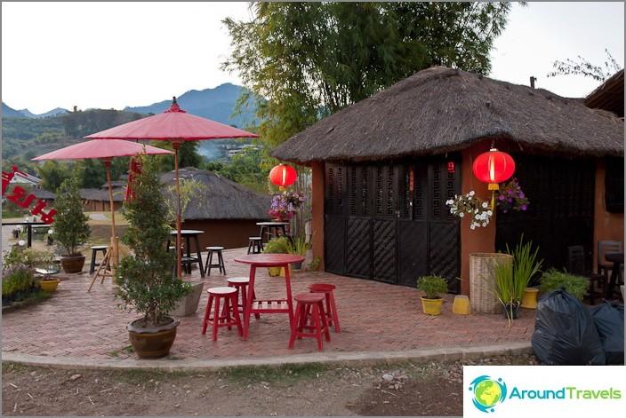 Китайско село Чинизе Село
