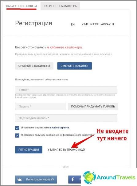 Rekisteröinti EPN-palveluun, jotta saataisiin takaisin takaisin Aliexpressille