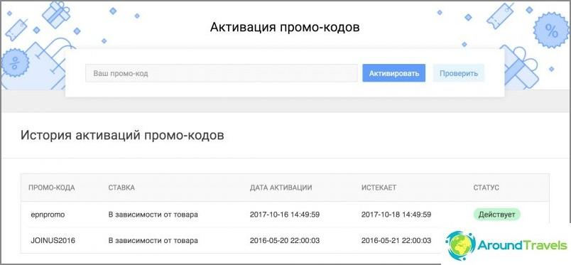 Aliexpress-tarjouskoodin ja jo syötettyjen tietojen validointi ja aktivointi