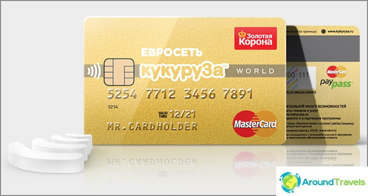 Персонализирана царевична карта с чип и PayPass