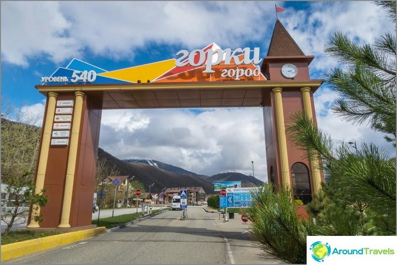 Gorki Gorod, erillinen tie lomakeskuksen alueelle