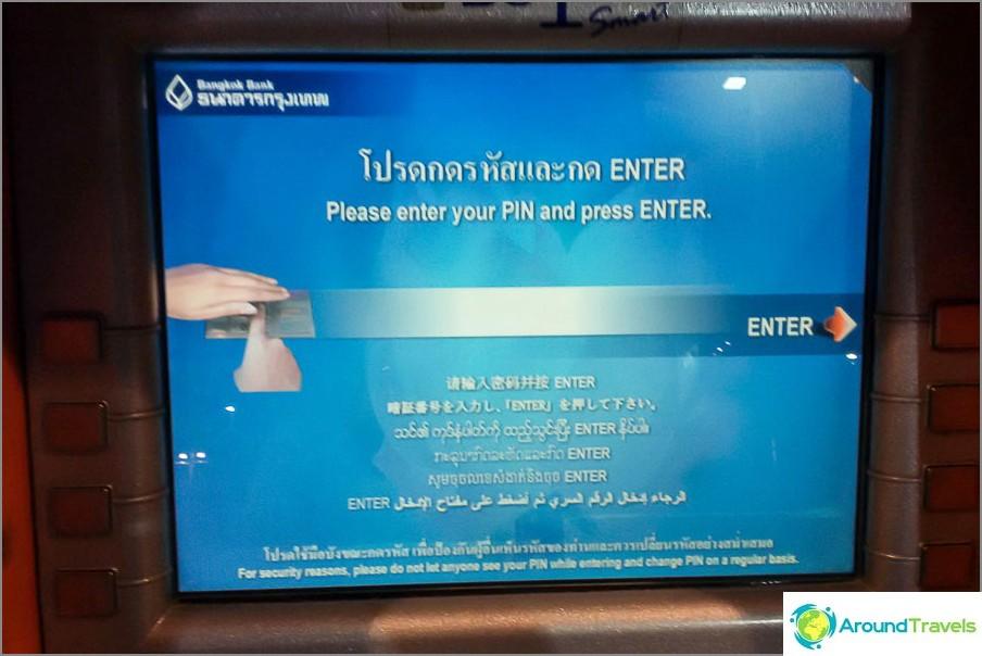 Bangkok-Bank-01